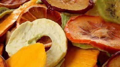 چند میوه خشک برای کاهش وزن