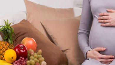 میوه های مضر دوران بارداری